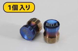 Titanium air valve cap (1 piece) / gradation